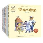 周大侠趣说字源阶梯阅读 合集(共6册)