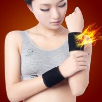 自发热护腕男女士运动扭伤固定护手腕保暖护具