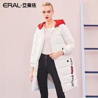 ERAL/艾莱依羽绒服女2018冬季新款时尚连帽加厚大衣617105185