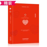 正版精装 夏目漱石 心 长篇小说 日本文学 外国文学书籍 学生青少年版阅读文学书籍 日本畅销书