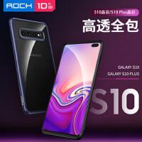 支持礼品卡 ROCK 三星 s10 手机壳 galaxy s10 plus 硅胶 全包 软边 s10+ 手机套 轻薄