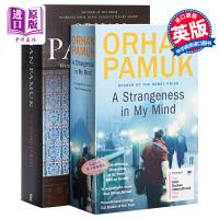 【中商原版】我意识里的怪癖 帕慕克 英文原版 Orhan Pamuk小说作品两册套装