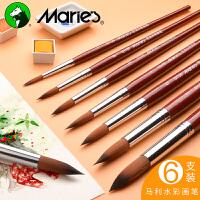 水彩画笔套装初学者小学生儿童颜料专用画水粉丙烯色彩的专业尼龙毛笔美术绘画勾线笔可水洗手绘