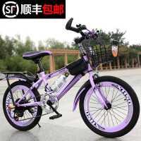 儿童自行车女孩女童公主款6-8-10-12-15岁中大童脚踏单车男孩赛车