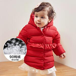 【尾品价:175】迷你巴拉巴拉童装女宝宝羽绒服2018冬新品婴儿中长款保暖羽绒外套