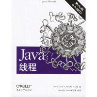 【二手旧书九成新】Java线程(第三版) (美)奥克斯,(美)王,公司译 东南大学出版社 9787564102395