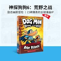 进口原版 神探狗狗的冒险#6 荒野之战 Dog Man #6: Brawl Of The Wild