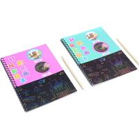 卓峰 刮画本(两本装)DIY手工系列ZF9503幼儿园儿童涂色涂鸦绘画本画册宝宝学画画图画书填色本2-3-4-6岁宝宝