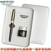英雄钢笔礼盒套装1506钢笔 学生用书写 练字钢笔 成人书写钢笔 签字墨水笔