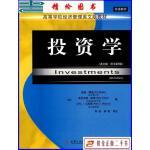 【二手9成新】正版 投资学 英文版原书第8版 博迪 ,陈收,杨艳 注
