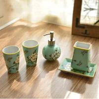墨菲 美式新古典陶瓷卫浴五件套装 卫生间浴室洗漱用品装饰摆件