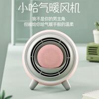 美的(Midea)粉色 取暖器 HFY04MO- 家用 节能省电 暖气神器 迷你 桌面小型太阳 办公室热 低噪低音 粉色