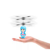 会飞的小仙女感应飞行器飞仙遥控飞机抖音儿童玩具男女孩