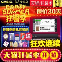 【开学季】卡西欧电子词典日语E-Y300日汉辞典ey300日英语出国学习机翻译机