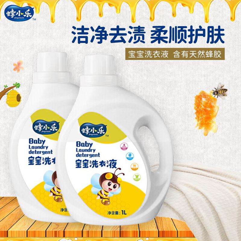 【买1桶送1桶】可爱多婴儿柔护洗护二合一洗衣液1L/桶*2桶共2桶 草本配方、深切洁净、温和亲肤、亮彩固色