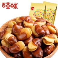 【百草味-盐�h味兰花豆210gx2袋】蚕豆休闲零食炒货豆子