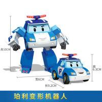 儿童玩具车珀利警长变形玩具套装变形警车珀利机器人