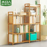 木马人简易书架置物简约现代实木多层落地儿童书架学生书柜桌面上