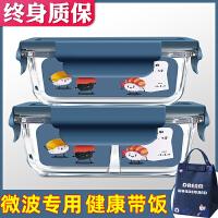 可微波炉加热饭盒上班族专用玻璃碗带盖分格保鲜午餐盒学生便当盒