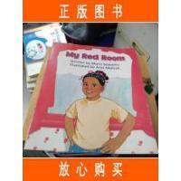 机灵狗故事乐园 第1级 11 我的红屋子【旧书珍藏品】