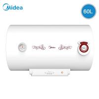 美的电热水器家用卫生间淋浴小型60升简单操作节能保温 F60-21WA1