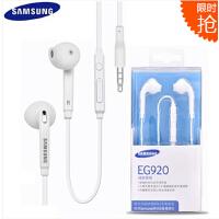 三星S6原装耳机 EG920原装耳机 S6耳机 S6edge耳机 G9250耳机 三星 Galaxy S6 S6edg