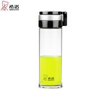 希诺 单层玻璃杯 带盖过滤便携大容量创意水杯 户外运动玻璃泡茶杯