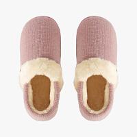 当当优品 情侣居家棉拖鞋 厚底毛绒保暖棉拖鞋 D2722