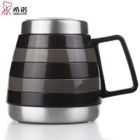 希诺大肚保温杯 双层不锈钢 真空大容量办公水杯 创意礼品杯 带手柄