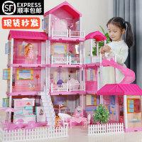 糖米公主屋珏凰芭比娃娃玩具套装豪宅女孩过家家别墅城堡儿童6岁9