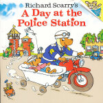 Richard Scarry's A Day at the Police Station 斯凯瑞童书: 警察局的一天 ISBN 9780375828225