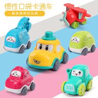 【每满100减50】婴儿玩具1-3岁卡通惯性回力车儿童趣味滑行小汽车 六件套礼盒装