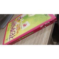 【二手正版9成新】花季留痕:锁在玻璃盒里的回忆/男孩女孩皇冠新星文学系列丛书 /罗