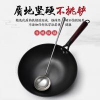 铁锅老式家用炒锅无涂层炒菜不粘锅平底锅电磁炉锅煤气灶专用大勺