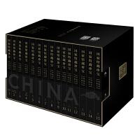 国家馆藏珍宝:中国陶瓷大系(精装套装共15册)