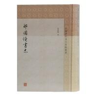 �E园读书志(中国历代书目题跋丛书)