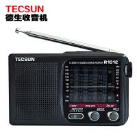 德生 R-1012收音机 调频收音机 电视伴音 可外放 老人收音机