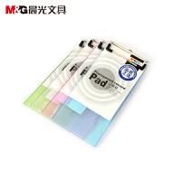 M&G晨光 ADM94513记事板票据式透明 颜色随机 当当自营