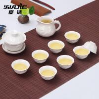 陶瓷茶杯套装白瓷整套青花瓷茶杯盖碗茶具茶具套功夫茶具