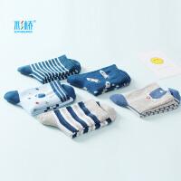 【5双装】彩桥儿童袜子纯棉男童女童秋冬季加厚棉袜保暖袜