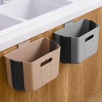 厨房垃圾桶橱柜门挂式家用可折叠卫生间分类垃圾筒北欧风纸篓