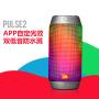 JBL Pulse2音乐脉动蓝牙炫彩音箱无线便携小音响低音HIFI创意礼物