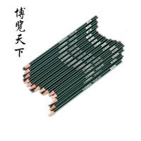 德国思笔乐 STABILO奥赛乐铅笔/高品质木头铅笔 282 不易断