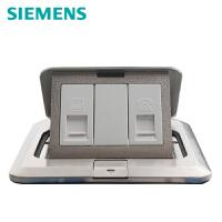 Siemens/西门子开关西门子开关插座地插电话电脑插座不锈钢正品地插
