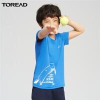 【79元专区,到手价:49元】探路者童装2021春夏新品宽松可爱图案男童短袖T恤QAJJ83201