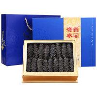 宫品3A野生淡干海参干货刺参250克30-40只礼盒装 生鲜 海鲜水产