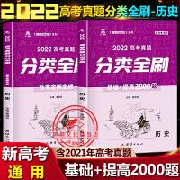 2020版我不是学神数学文科历史政治地理 共4册高中学霸成长笔记文科