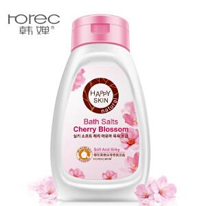 [当当自营]韩婵樱花柔嫩丝滑香氛浴盐430g  补水保湿 清洁去角质沐浴露