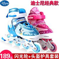 迪士尼溜冰鞋儿童全套装直排轮滑鞋男孩女孩可调闪光旱冰鞋滑冰 CD11006