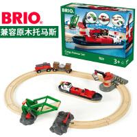 瑞典BRIO港口电动火车轨道套装 儿童木制轨道 2-3-5周岁六一礼物